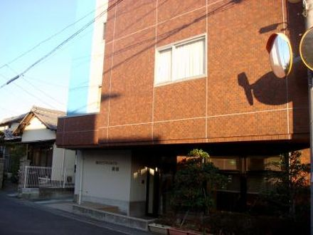 掛川ビジネスホテル駅南 写真