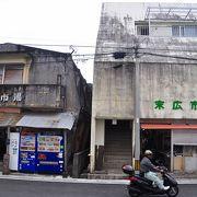 どちらも古い建物。悪く言えばオンボロ、よく言えば風情に満ちている。