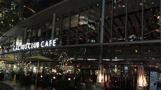 カクタス クラブ カフェ (バラード通り店)