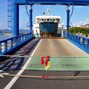 奄美大島の南端で加計呂麻島と結ぶフェリー