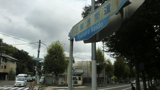 旧奈良街道は田舎的なほのぼのした情景