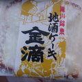 写真:野上菓子舗
