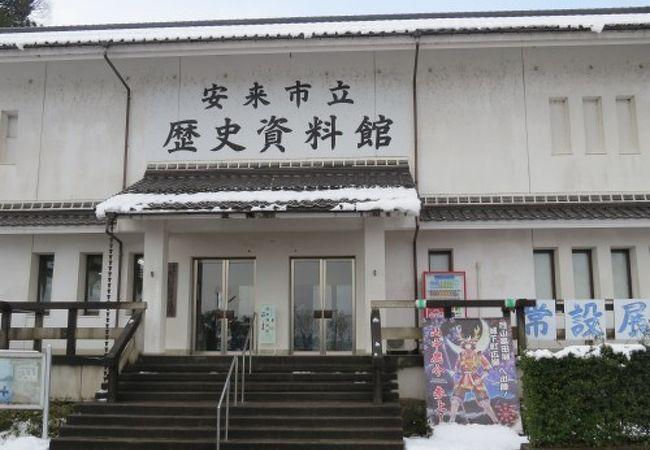 富田城見学の前に
