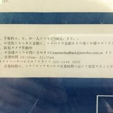 主要なクレジットカードが使えず両替。手数料が約千円。