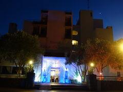 ホテル アスマー 写真