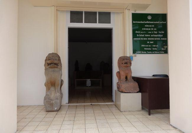 マハー ウィラウォン国立博物館