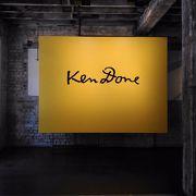 ケンドーン ギャラリーは博物館兼ショップ
