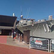 海事博物館は盛りだくさん