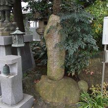 西福寺境内にある石碑