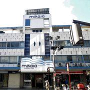 三笠ビル商店街 ;三笠=横須賀ですネ。