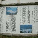 宮本武蔵生誕地