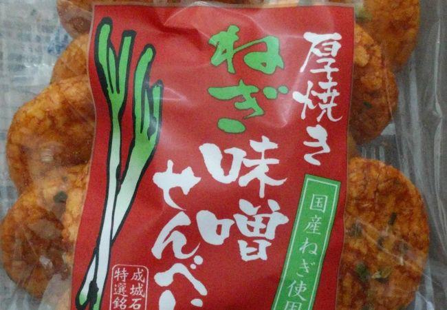 成城石井 (石川橋店)
