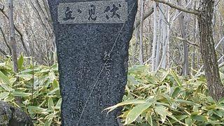 栗林加寿子の歌碑