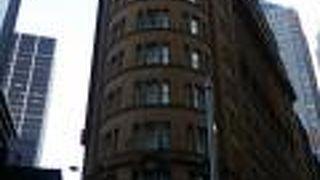 ラディソン ブルー プラザ ホテル シドニー