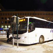 フィンエアーシティーバスが超便利! 事前予約も出来るし、カード払いも可能