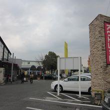 岡野食品食品産業株式会社