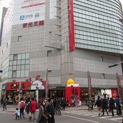 旧正月シーズンの新光三越 台北南西店 3号館