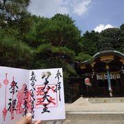 宮本武蔵が立ち寄った神社
