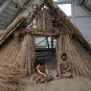 弥生時代の立穴式住居跡