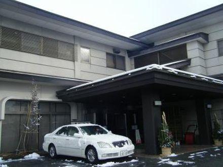 天童温泉 松伯亭 あづま荘 写真