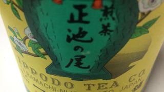 一保堂茶舗 (渋谷 東急東横店)