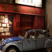 世界の名車が展示されています。雰囲気もいい感じです。