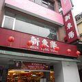 写真:新東陽 (武昌店)