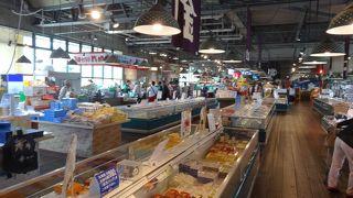 はこだて海鮮市場 (五稜郭公園前店)