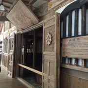 曹洞宗の聖地