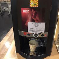 無料コーヒーサーバー
