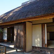 落ち着いた日本間がいくつかある邸内