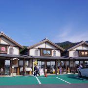 湖東三山スマートICおりてすぐの、小さな道の駅