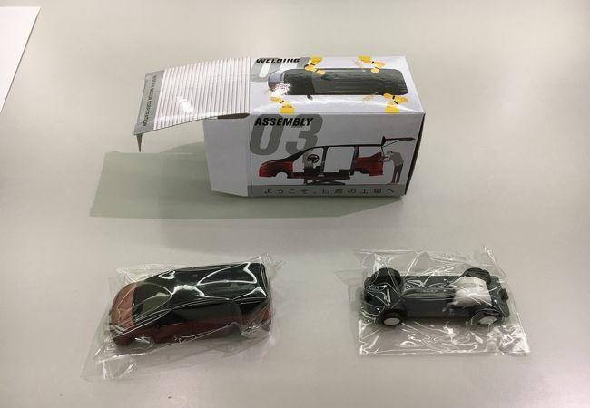 日産自動車(株)栃木工場
