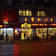 名代の上海蟹