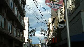 千石本町商店街