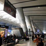 上海と北京を結ぶ駅