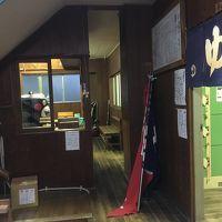 松屋温泉ビジネスホテル 写真