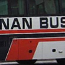 弘南バスが、ウイラーと組んで弘前行きの運転を始めた南部バスに対抗して始めたツアーバス2系統のうちの1つ
