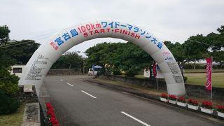 宮古島100kmワイドーマラソン大会