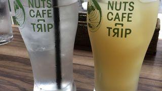 NUTS CAFE TRIP