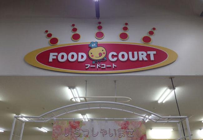 A-Zスーパーセンター (隼人店)