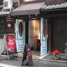 マリベル 京都本店