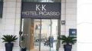 K+K ホテル ピカソ