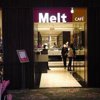 メルト ザ ワールドカフェ (マンダリン オリエンタル シンガポール)