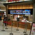 写真:ご当地ちゃんぽん研究所 イオンモール幕張新都心店