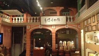 手信博物館