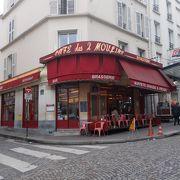 映画で有名になったカフェ。