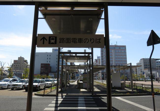土佐電の始発駅です