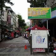 東南アジアの香りがするレトロな商店街