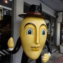 入口のマスコットキャラクター